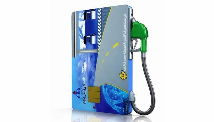 تاکسیهای تلفنی چگونه سهمیه سوخت را پیگیری کنند؟
