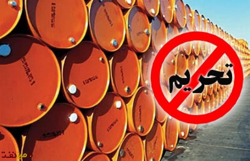 تقابل نفتی ایران و امریکا به کجا می رسد؟